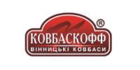 Ковбаскофф